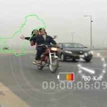 CCO Hybrid Bike
