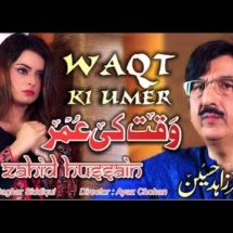Ghazal Waqt ki Umer by Dr Zahid