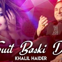 Suit Boski Da By Khalil Haider
